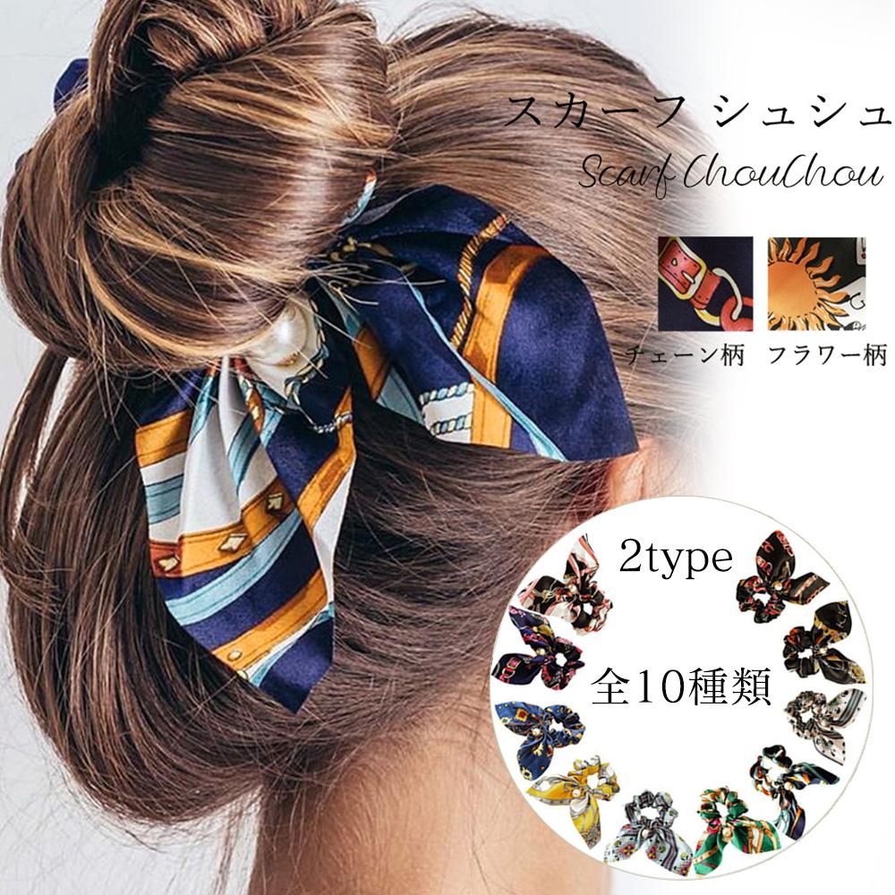 【新商品】ヘアアクセサリー スカーフ柄シュシュ